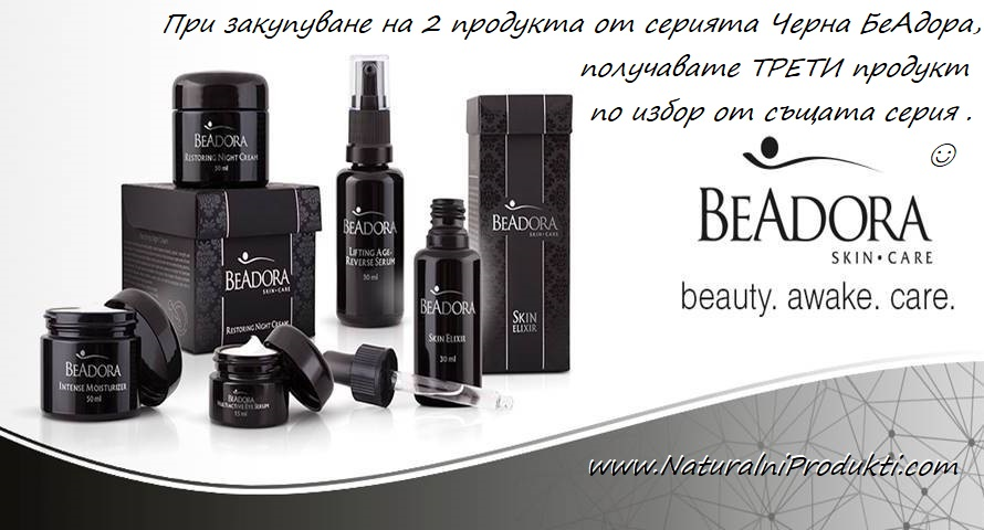https://www.naturalniprodukti.com/tarsi?search=beadora