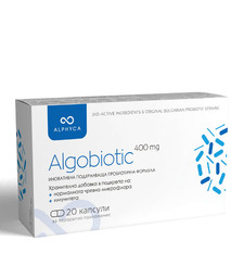 Spirulina probiotic strains ALGOBIOTIC ALPHYCA®