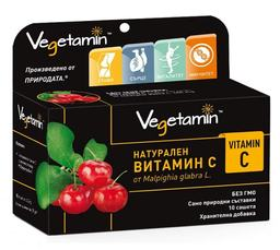 VEGETAMIN ™ Natural Vitamin C