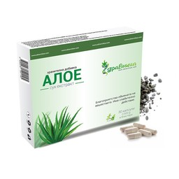 Dry Aloe extract with constipation